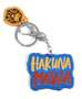 The Lion King the Broadway Musical - Hakuna Matata Key Chain - LKHMKC