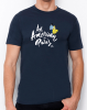An American in Paris the Broadway Musical - Logo T-Shirt