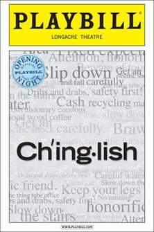 Chinglish Limited Edition Official Opening Night Playbill