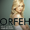 Orfeh: What Do You Want From Me CD