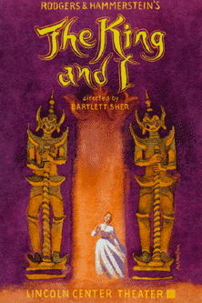 The King and I Broadway Poster (2015 Revival)