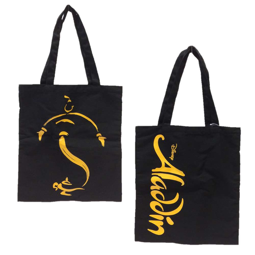 Aladdin the Broadway Musical - Logo Tote Bag - Aladdin the Musical ...